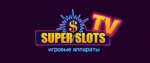 Хотите нереальных приключений? Приходите в казино Super Slots!
