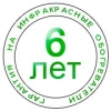 """Инфракрасные обогреватели """"Эколайн"""""""