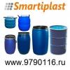 Пищевые пластиковые бидоны 50 литров бидон 50 л в Москве