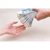 Денежные средства под минимальный процент годовых