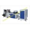 Оборудование для производства мусорных пакетов