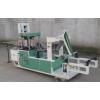 Оборудование для складывания салфеток спанлейс