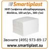 ННП Салфетки промышленные  абсорбирующие 40х50 см 300 г/м2 Код:  FLOP345