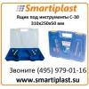 Пластмассовый ящик для инструментов С 30 размер 310х250х50 мм С-30 ящик