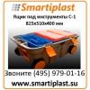 Ящик на колесах с ящиками для инструментов 820х510х400 мм комплект С-1